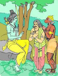 https://saibalsanskaar.files.wordpress.com/2013/02/hanuman-and-vibhishana.jpg