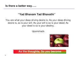 yad bhavam