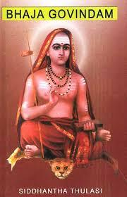 bhaja-govindam-3